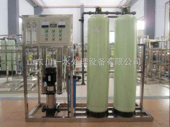 水处理设备促销季-川一水处理质高价优