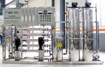 二級反滲透純水機山東川一水處理設備有限公司