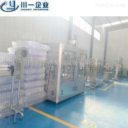 CY-PF山东川一矿泉水纯净水PET瓶装水全自动三合一小瓶灌装生产线