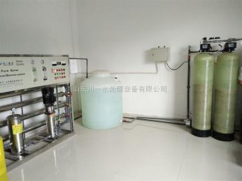cy超纯水设备,化工厂超纯水设备,川一水处理设备(优质商家)