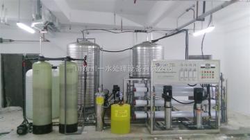 cy化工厂超纯水设备,超纯水设备,川一水处理设备