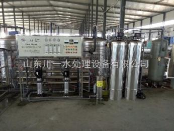 cy阳泉纯净_纯净水灌装机_川一水处理设备(优质商家)