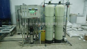 cy超純水|川一水處理設備|雙級反滲透超純水機