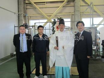反渗透制水设备山东川一水处理设备有限公司