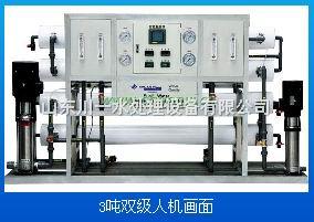 水处理设备 山东川一水处理技术
