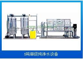 水处理过滤器-山东川一纯净水水处理设备