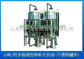 软化水设备/软化水设备产品/软化水机械价格山东川一