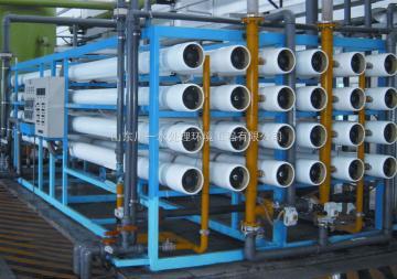 單級反滲透純凈水設備