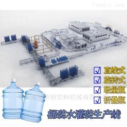 桶装水灌装机制造价格