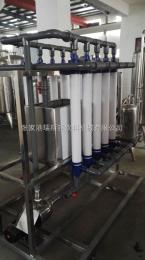 山泉水制水设备
