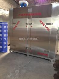 CT-C-I热风循环烘箱鑫飞枸杞烘干箱