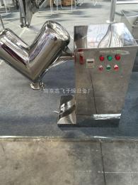 vh-50L混合机食品混合机