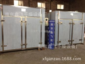 CT-C-I型热风循环烘箱热风循环烘箱