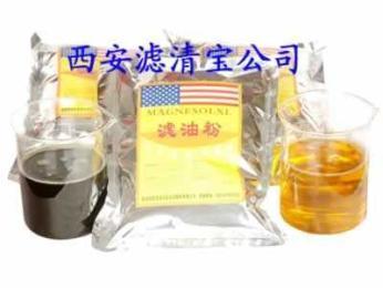 ML西安特約經銷商供應進口濾油粉