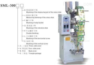 SML-300立式包装机