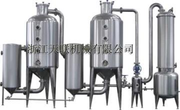 SJNⅡ系列双效节能浓缩器