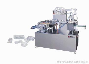 ZPQ-250A杯蓋機(吹塑成型模切機)