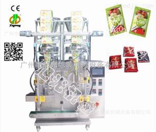 旭光--广州双排颗粒包装机||高效双排颗粒包装机