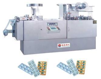 DPB-250B-I型感应自检式成型铝泡罩包装机