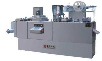 DPB-250C型伺服对标平板式自动泡罩包装机
