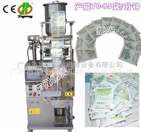 DXD-50KB广州全自动中药饮片颗粒包装机冲剂颗粒包装机厂家