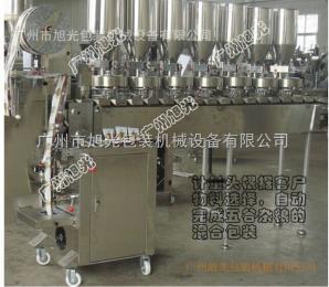 DXD-KX4全自动混合包装机五谷杂粮混合包装机