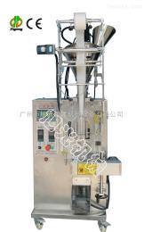 DXD-50FZ胡椒粉包裝機