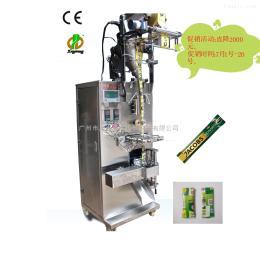 DXD-50FB调料、方便面调味料、调味粉  粉末包装机