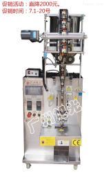 DXD-50YB袋装中药茶 液体包装机