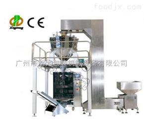 DXD-1000KB旭光-|大劑量顆粒包裝機