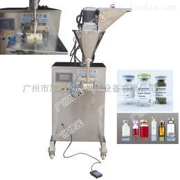 SG-F50灵芝粉、熊胆粉、孢子粉、西林瓶粉末包装机 粉末灌装包装机(高精度)