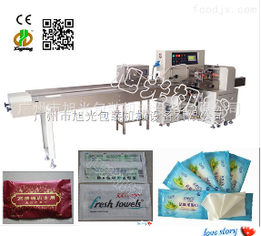 SG-250苏打饼、威化饼  枕式包装机