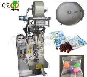 全自动糖果片剂颗粒包装机药丸片剂颗粒包装机厂家