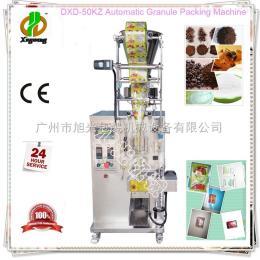 DXD-50KZ2高效顆粒包裝機