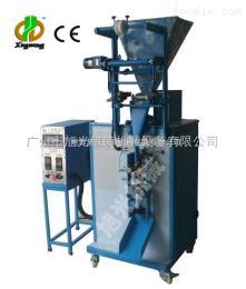DXD-50KF防腐蝕B粉|化工材料顆粒專用包裝機、、