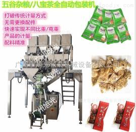 多种物料混合包装机五谷杂粮混合包装机保健茶包装机厂家