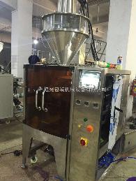 SG-F旭光-自动定量高精度粉末灌装机