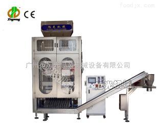 【特高效】多排背封颗粒包装机 咖啡条糖包包装机厂家