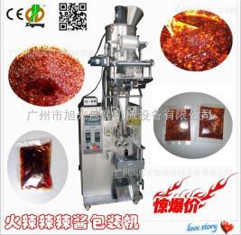 DXD-50YB全自動醬料液體包裝機辣椒醬包裝機果醬包裝機廠家