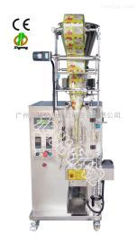 DXD-50KZ全自动西米包装机大米包装机种子颗粒包装机厂家
