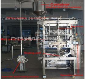 DXD-Y10廣州多排調料醬包裝機多排醬油包裝機多排果醬液體包裝機廠家