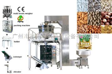 广东大型立式颗粒包装机,全自动花生瓜子炒货包装机械厂家