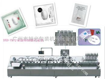 DXD-YM-4面膜包裝機