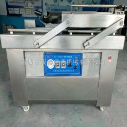 DZ-500/2S大红袍茶叶真空包装机