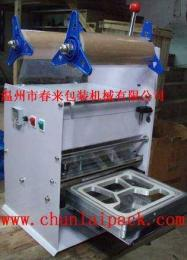 KIS180手動快餐盒封口機