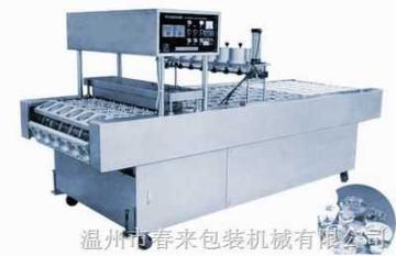 BG-6供應碗面封蓋機--春來包裝機械