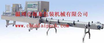 BG-6供應米面封口機碗面封蓋機.自動碗面封口機