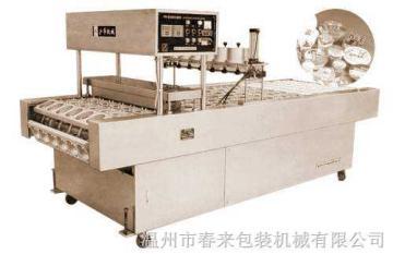 BG-6供應方便面封口機封蓋機全自動碗面封口機