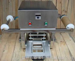 KIS-1供應臺式氣動充氣封蓋機