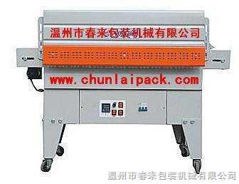 BS-4525BS-4525可调节式热收缩包装机